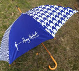 Зонтик подарка с логосом Custome (BR-ST-130)