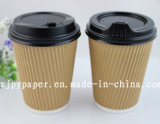 Hot Coffee Cup를 위한 물결 모양 Ripple Wall Paper Cup