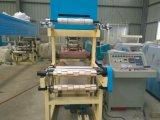Fábrica de Gl-500b que vende a maquinaria da fabricação da fita da embalagem de BOPP