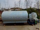 Réservoir de refroidissement de lait d'acier inoxydable pour la Frais-Conservation de refroidissement de lait (ACE-ZNLG-S8)