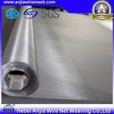 ジュースのフィルタに掛けることのための熱い販売のステンレス鋼の金網