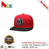 OEM/ODM는 6개의 위원회 고품질을%s 가진 형식에 의하여 승화된 Snapback 모자를 구성했다
