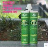 Pegamento estupendo del nuevo producto de Zhishang 2in1, lechada del azulejo, sellante del silicón, pegamento adhesivo