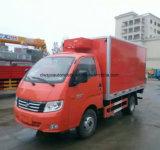 Piccolo Foton ha refrigerato il vagone coperto 2 tonnellate di camion Vaccine di trasporto