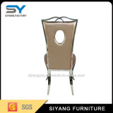 中国の椅子を食事する卸し売りステンレス鋼のレストランの家具