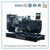 50kw는 Deutz Engine 에의한 디젤 엔진 발전기 세트를 연다