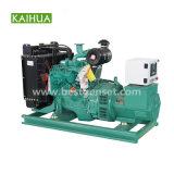 安い価格4bt3.9-G2 30kwのディーゼル発電機セット