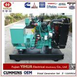 Abrir el generador diesel eléctrico con la ISO, Ce de la salida 40kw/50kVA Cummins aprobado