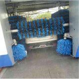 Cinco cepillos suaves de la máquina de lavado de coches equipo Limpiador Rápido