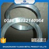 Galvanisierter Eisen-Draht, G. Ich verdrahte Bwg20 zu Sohar Oman