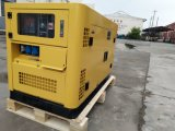 8.5kw極度無声Water-Cooledディーゼル発電機