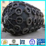 Alta qualidade da oferta e pára-choque pneumático de Yokohama do preço do competidor
