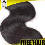 волосы ленты волос 100%Remy свежие бразильские