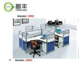 完全なパネルの木のオフィス用家具ワークステーション区分Yf-G0901