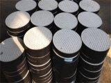Almofada Elastomeric do rolamento da alta qualidade para a ponte (feita em China)