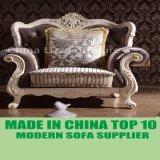Sofa Rococo français luxueux de Chesterfield de tissu de salle de séjour de type