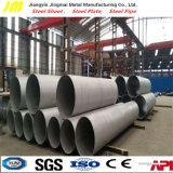 Ss400炭素鋼は管のERWによって溶接された管を溶接した
