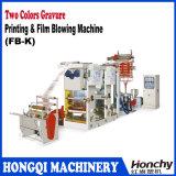 온라인 플레스틱 필름 인쇄 및 부는 기계