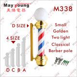 5월 젊은 M338 2 가벼운 이발소 표시
