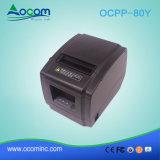 Ocpp-80y新しく価格競争が激しい80mm POSの熱プリンター