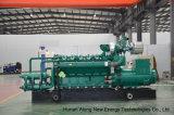 Yuchai 1000kw/1MW Biogas-Generator CHP