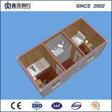 [لوو كست] وعاء صندوق عمل منزل مع اثنان أسرّة أحد غرفة حمّام