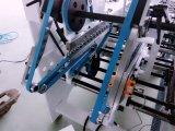 آليّة صندوق ملا [غلور] آلة يوافق [س] ([غك-650ب])