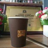 Tazas de café de papel disponibles impresas insignia