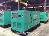 Yabo 70kw Shangchaiの防音のディーゼル発電機セット