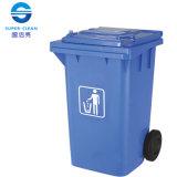 escaninho de lixo ao ar livre da Lado-Roda 240L plástica (B-004)