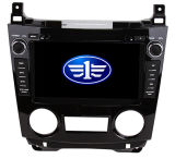 Besturn B70를 위한 Bluetooth DVD iPod DVB-T를 가진 차 GPS