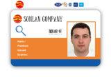 Design personalizado regravável visual de cartão inteligente