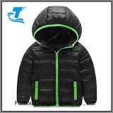 Легкие детей вниз Packable Jacket