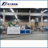 고속 13-63mm PVC 이중관 생산 라인