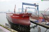 中国の船建物の工場からの石油タンカー