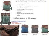 キャンバスの循環の実行のハイキングのための単一の肩のバックパックの胸袋