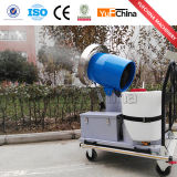Pulvérisateur agricole de pesticide de qualité chaude de vente