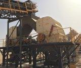 Китай долгосрочной производительности Рфс Vortex сильное воздействие Дробильная установка на заводе