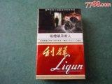 اختياريّة ورقيّة يعبّئ [هيغقوليتي] سيجارة صناديق