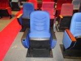 Председатель (FECAP Auditorium06)