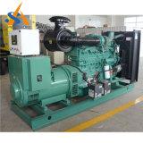 高品質の無声ディーゼル発電機260kVA