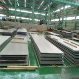 ASTM AISI熱間圧延の316の第1のステンレス鋼シート