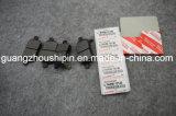 E-MARK 04466-12130 pastillas de freno de disco para Toyota Corolla
