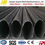 계획 40 강관 ASTM A53 원형 구렁 단면도 Q235 강관