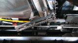 水平/縦のカートンに入れる機械