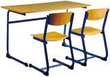 رخيصة [سكهوول فورنيتثر] قاعة الدرس ضعف مكتب وكرسي تثبيت ([سف-48د])