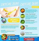 De snelle Vette Gezonde Brandwond van het Gewicht van het Verlies van Detox van het Dieet van het Reinigingsmiddel van Detoxi van het Vermageringsdieet van de Snelheid Slanke