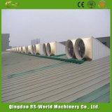供給のガラス繊維の円錐形の換気扇中国製