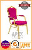 宴会の椅子アルミニウムアーム椅子のホテルの家具