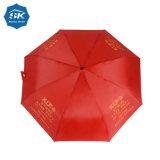 رخيصة 3 ثني معدن إطار ترويجيّ هبة مظلة